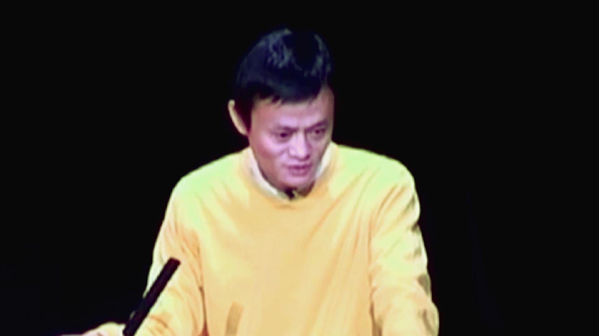 Alibaba S Jack Ma On E Commerce In China Globalization And Trump